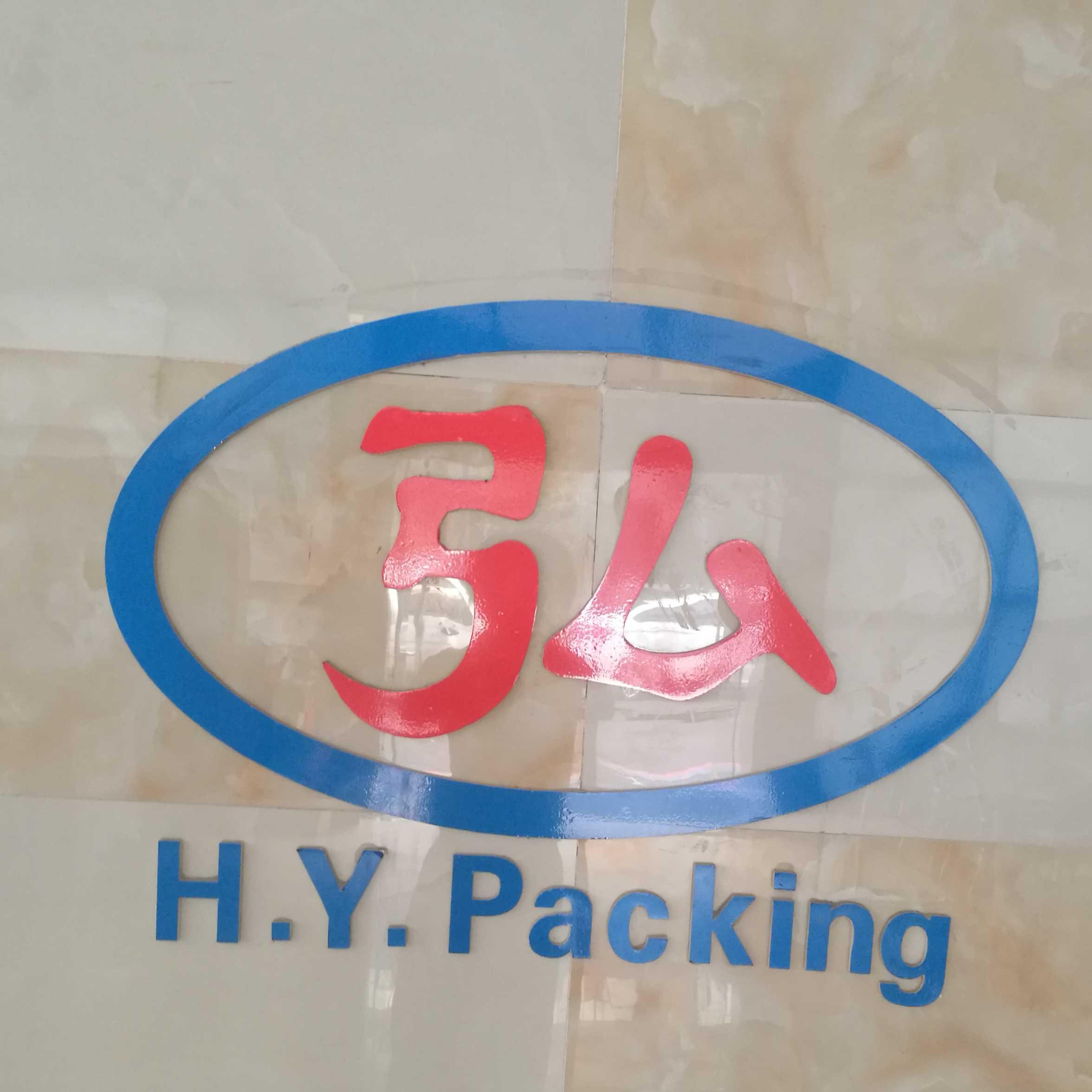 成都弘业塑料包装有限公司