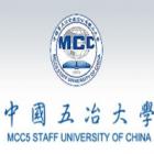 中国五冶大学招生办