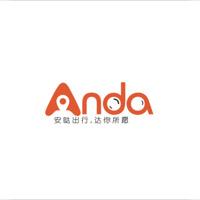 四川安哒迅捷信息科技有限公司